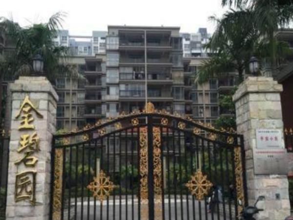 出租金碧园2室2厅1卫76平米1500元/月住宅