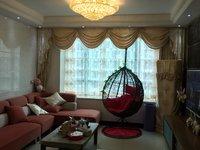 出租新华联广场3室2厅1卫88平米1700元/月住宅