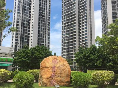 临深鹏惠花园毛坯3房89平米售96万 南北通透采光好