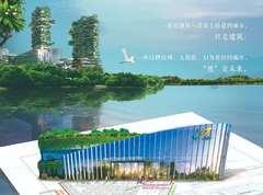 碧桂园潼湖科学城
