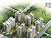 出租瑞峰爱地4室2厅2卫146.5平米2500元/月住宅