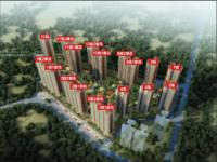 出售雅居乐花园4室2厅2卫119平米86万住宅