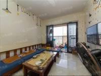 低价出售盛荟花园2室1厅1卫64万住宅